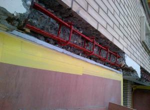 Rénovation de béton
